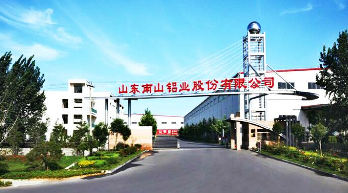 热烈庆祝山东南山铝业股份公司锻造公司化学蚀洗(钛合金线和镍基合金